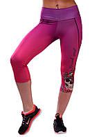 Женские бриджи (лосины) для занятие спортом розовые PERIL BEAUTY