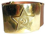 Солдатский ремень СССР кожзам