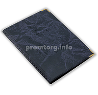 Обложка для автодокументов искусственная кожа, цвет синий
