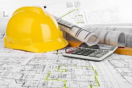 Проектирование и монтаж инженерных систем