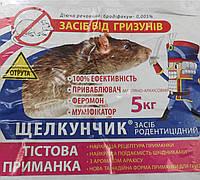 Щелкунчик тестовые сосиски (колбаски) от крыс и мышей 5 кг ведро оригинал