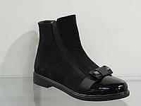 Стильные молодежные замшевые ботиночки