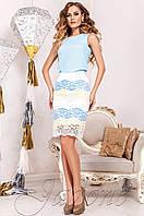 Элегантный женский  костюм Шарон голубой  Jadone  42-50  размеры