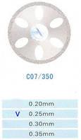 C07/350/0.25 диски алм.двухст.