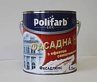 Краска органоразбавляемая POLIFARB ФАСАДЛЮКС фасадная белая, 3,5кг