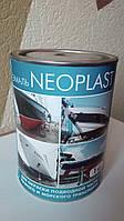 Эмаль необрастающая «Neoplast» (необрастайка)