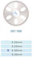 C07/350/0.30 диски алм.двухст.