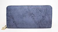 Женский кошелек на две молнии синего цвета