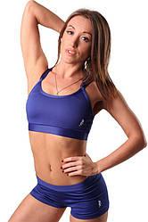 Женские шорты для занятие спортом синие