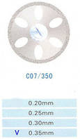 C07/350/0.35 диски алм.двухст.