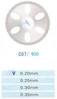 C07/400/0.20 диски алм.двухст.