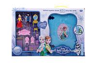 Игровой набор Замок-чемодан Фрозен lm2038 куколки, мебель с аксессуарами в коробке 54*10*36см