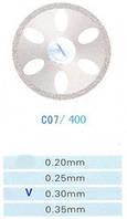 C07/400/0.30 диски алм.двухст.