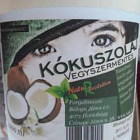 НОВИНКА!!! Кокосова олія 1000мл. Венгрія.