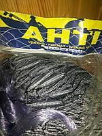 Сеть рыболовная Антифинка (порежь )30Х1.7 ячейка 40 для промышленного лова