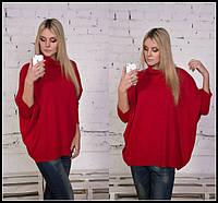 Стильный женский свитер свободного кроя (расцветки)