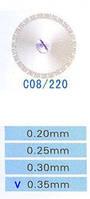 C08/220/0.35 диски алм.двухст.