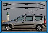 Рейлинги Renault Logan MCV
