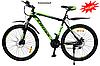 """Велосипед горный Cross Hunter 27,5"""""""