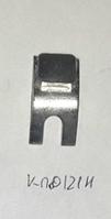 Контакт к пускателям КПД 121 неподвижный посребренный