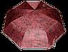 Оригинальный женский зонт, полуавтомат диаметр 94 (SAG-800031)