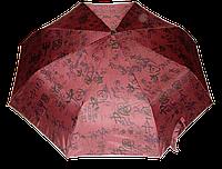 Оригинальный женский зонт, полуавтомат диаметр 94 (SAG-800031), фото 1