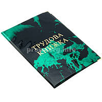 Обложка для трудовой книжки, глянец, цвета в ассортимнте