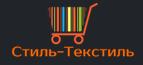 """Интернет-магазин одежды и товаров для дома """"Стиль-текстиль"""""""