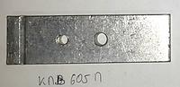 Контакт к пускателям КПВ 605 подвижный медный