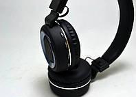 Наушники SH-18 Wireless    .t-n