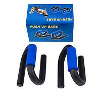 Стойки для отжиманий Push Up Bars 82077