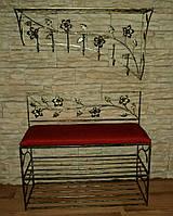 Комплект кованной мебели Step 10,банкетка и вешалка