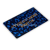 Обложка для студенческого билета, цвет: синий мрамор
