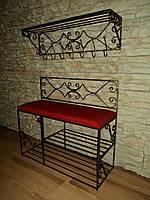 Комплект кованной мебели Step 15,банкетка и вешалка