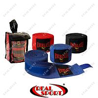 Бинты боксерские Everlast BO-3619-3 (Х-б, l-3м, 2 шт, цвета в ассортименте)