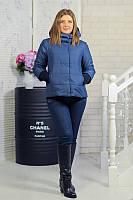 Женская осенняя куртка «Миледи-2» со съемными манжетами и капюшоном 44-50рр