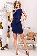 Стильный женский  темно-синий  костюм Моренго    Jadone  42-50  размеры