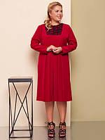 Женское платье-трапеция с кружевом и складками Kadrill (разные цвета)