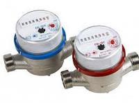 Счетчик квартирный для воды ETR-UA 20*/130мм х/в.