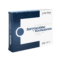 Купить ESSENTIALS BY SIBERIAN HEALTH. ВИТАМИНЫ С КАЛЬЦИЕМ