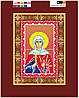 Схема для вышивки бисером Св. Валентина, на холсте А5