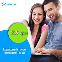 """Тарифный план ТВ+Интернет """"Премиальный"""""""