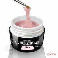 Гель Naomi строительный UV Builder Pink розовый, 28 г