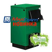 MaxiTerm LUX -15  твердотопливный бытовой (уневерсальный) котел