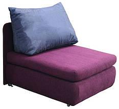 Кресло кровать Веселка, фото 2