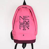 Рюкзак Neymar pink