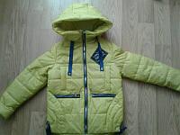 Куртка весна Радуга