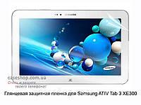Глянцевая защитная пленка для Samsung ATIV Tab 3 xe300