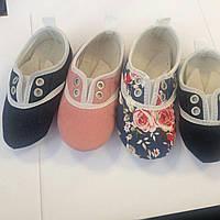 Туфли детские Cloe Литма