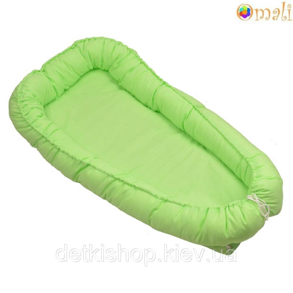 Гнездо для новорожденных ТМ «Omali» зелёное однотонное